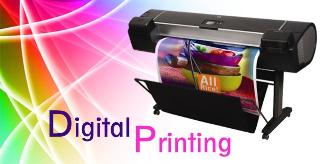 Digitalna štampa